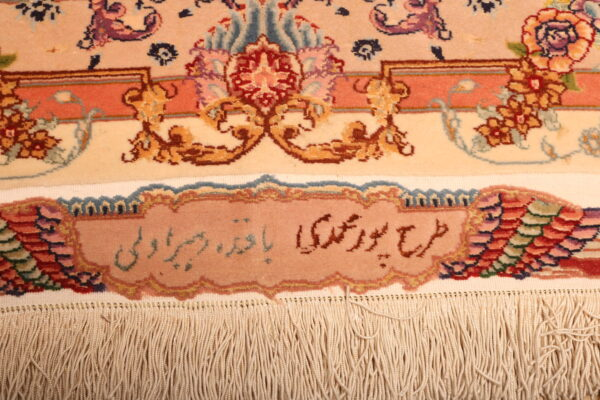 179988 Tabriz Fine 60 Raj Part Silk Size 624x 400cm 4 600x400