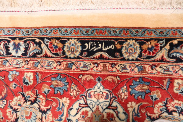 285830 SARUK KASHMAR PERSIAN WITH SILK HIGHLIGHTS SIZE 570 X 490 CM Desciption In Cartouch Reads Mosafer Nejad 2 600x400