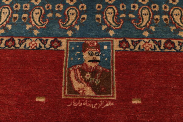 335716 Isfahan Circa 1920 Size 158 X 104 Cm 5 600x400