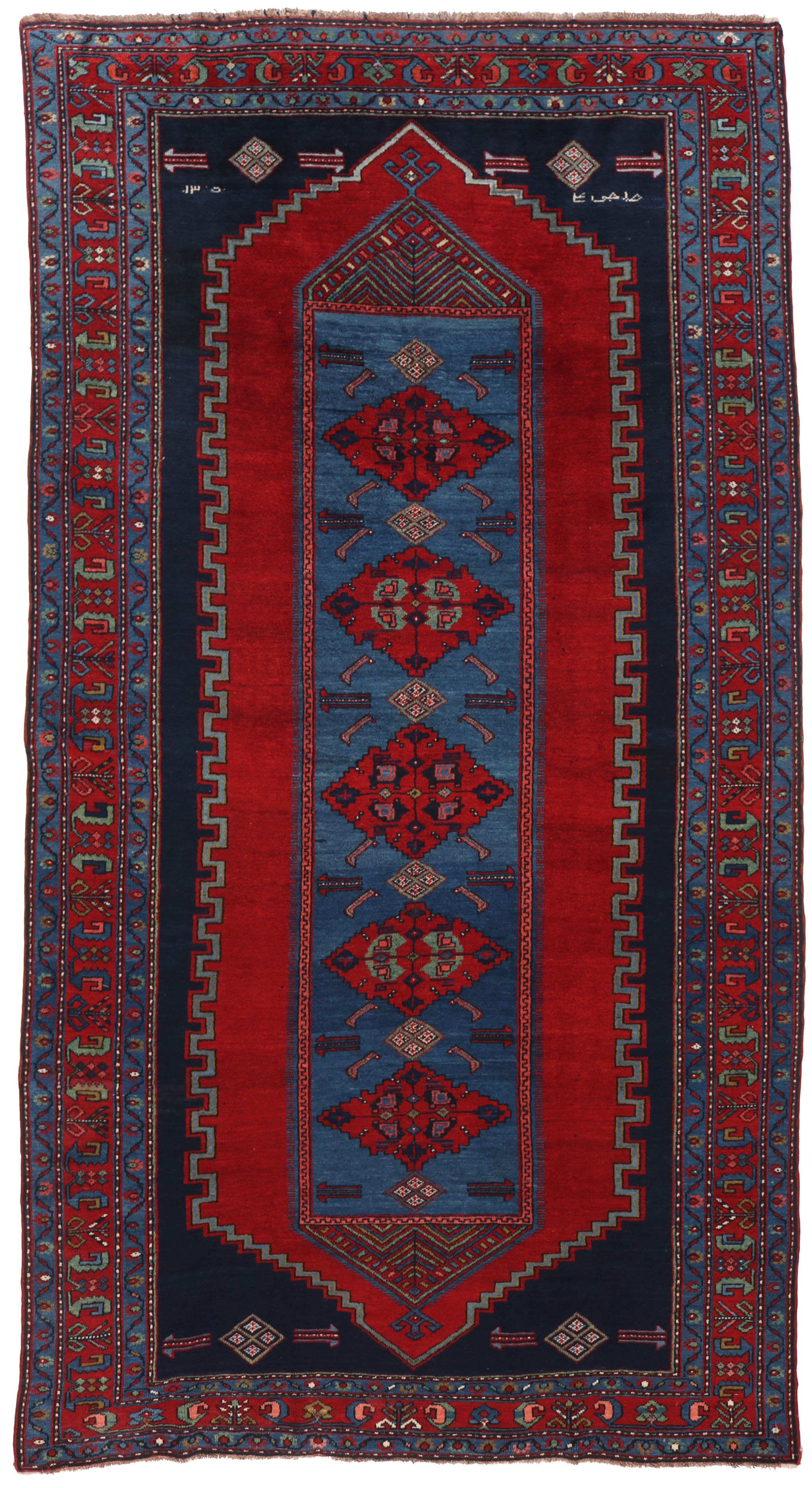 Antique Kazak Rug 330 X 197cm