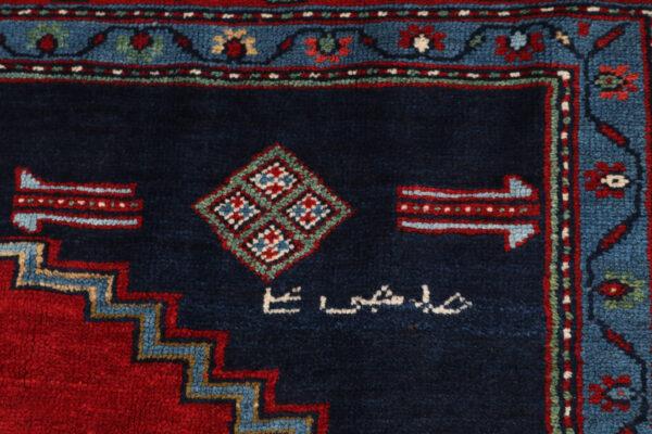 591794 Kazak Circa 1920 Size 330 X 197 Cm 6 600x400