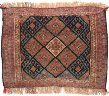 Antique Sanjabi Rug - 73 x 52cm