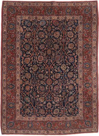 Persian Fine Tabriz Rug - 192 x 141cm