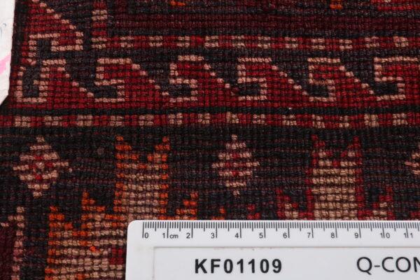 323015 Kurdi Gouchan Size 385 X 160 Cm 6 600x400