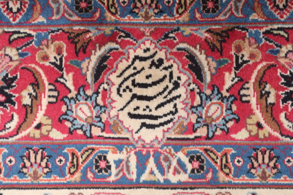 332326 Fine Mashad New Signed Astan Ghods Razavi Which Is A Trust In Mashad Making Rugs For Special Places Size 412 X 175 Cm 3 600x400