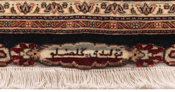 335759 Tabriz Size 314 X 205 Cm 3 600x316