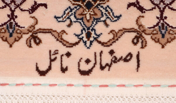 363484 Isfahan Fine Silk Ground And Silk Border Signed Isfahan Nael Abailable As Pair If Needed Size 370 X 259 Cm 6 600x351