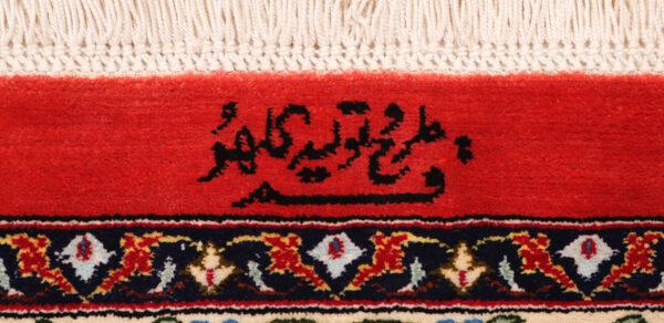 363501 Qum Silk Signed Designed Aand Woven By Golhar Size 340 X 245 Cm 2 600x292