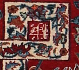 356183 Isfahan Circa 1920 Fine Available As Pair Each Size 227 X 144 Cm 10
