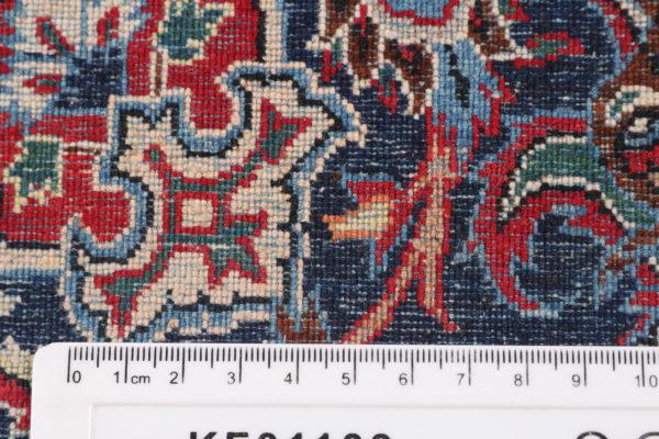 356183 Isfahan Circa 1920 Fine Available As Pair Each Size 227 X 144 Cm 7 600x400