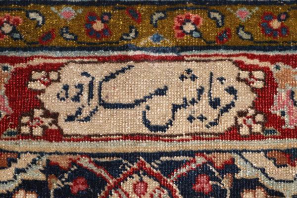 363602 Tabriz Vintage Size 421 X 306 Cm 2 600x400