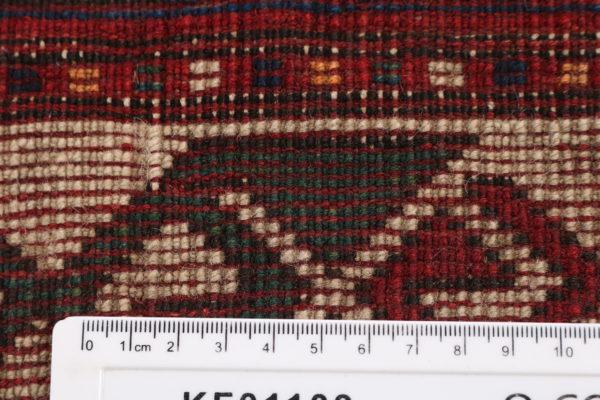 707906 Kazak Old Size 250 X 160 Cm 9 600x400