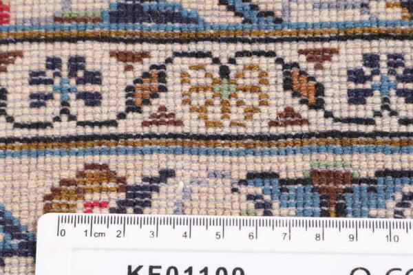 357025 Keshan Fine Size 148 X 103 Cm 6 1 600x400