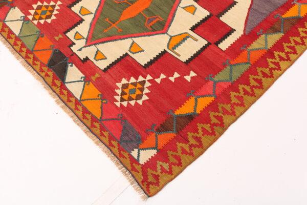363428 Kashgai Size 261 X 152 Cm 3 600x400