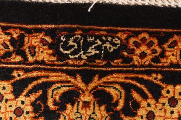 362851 Qum Signed Mohammadi 235 X 154 11 600x400